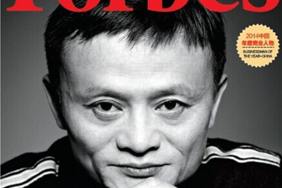 Best career advice to young professionals-Video of Jack Ma